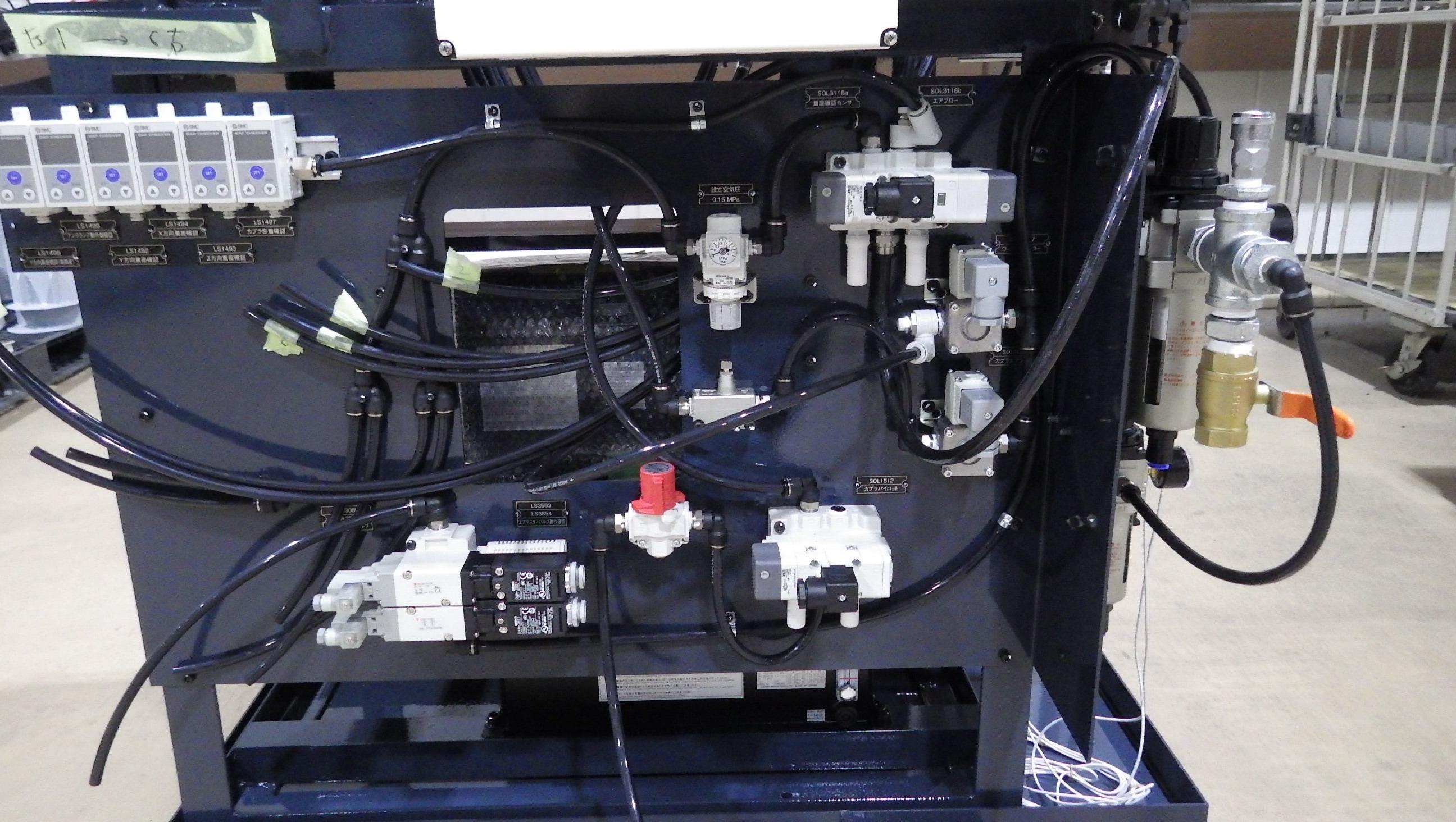 油空圧供給装置