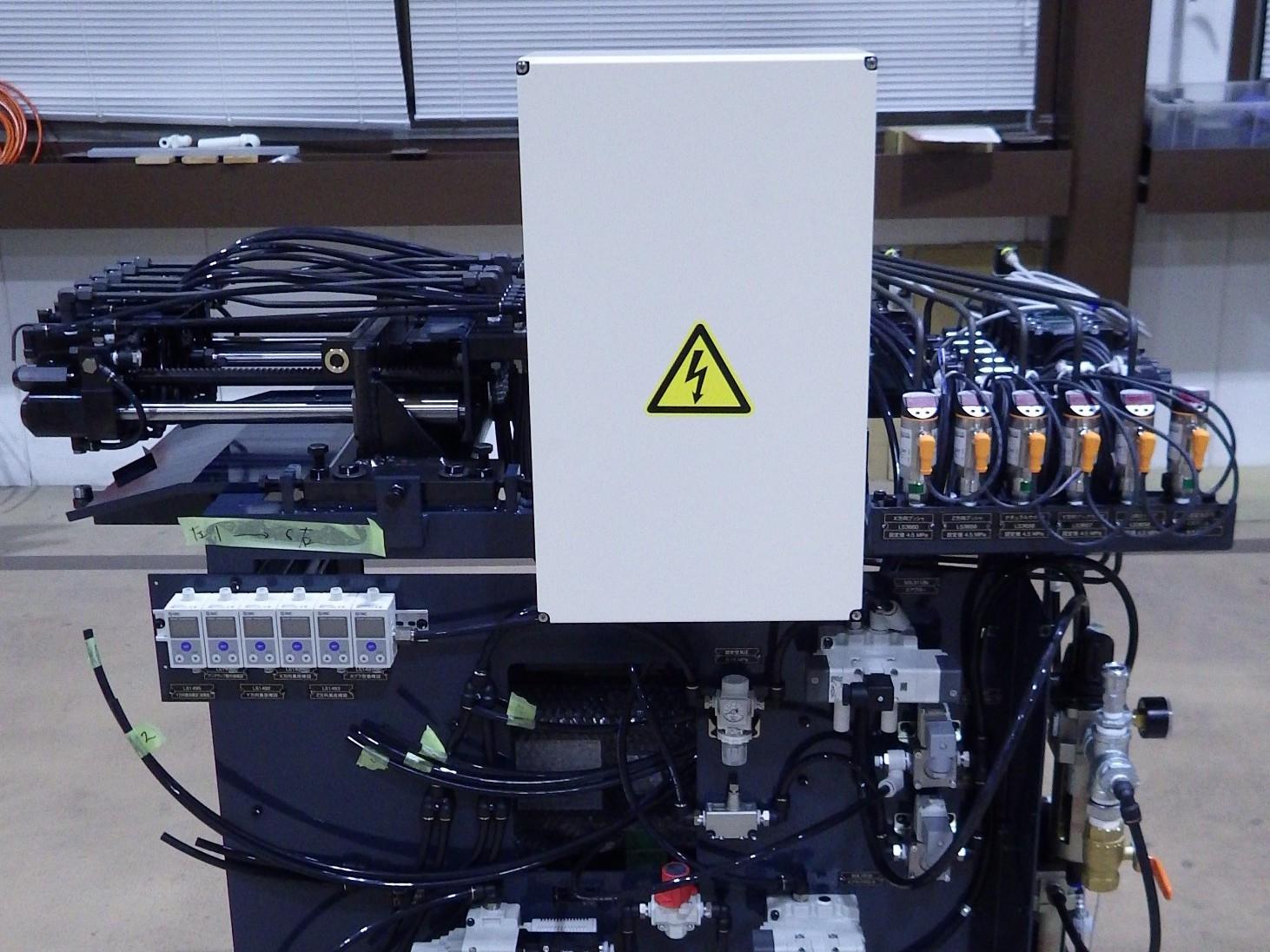配線・電装組み立て