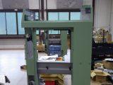 工作機械カバー