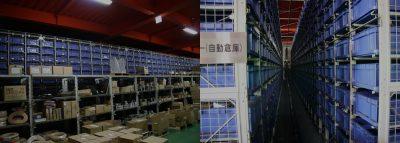 740バケットのケース自動倉庫による、自社調達管理システム