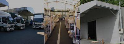 社内物流センターとトラック完備による一貫短納期対応