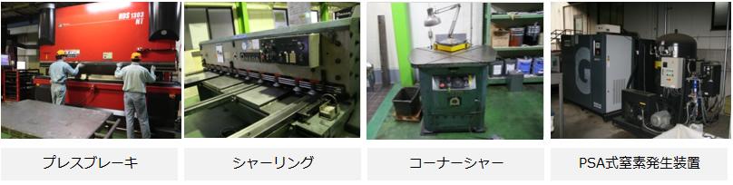 パンチ・レーザー複合加工機による24時間生産体制