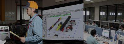 ユニット装置に専門特化した技術提案とお客様サポート