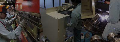 産業用ユニット装置の設計・製作・組み立て
